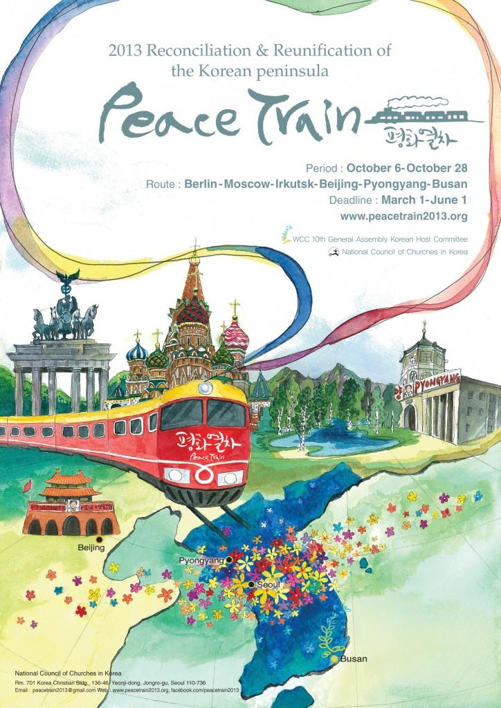 peacetrain