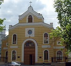 St Katharina kirik Kiiervis, foto: wikimedia commons