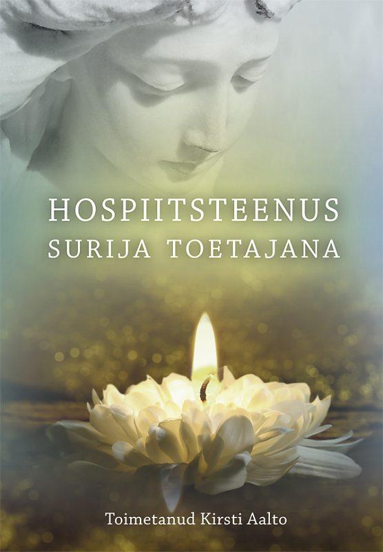 hospiits